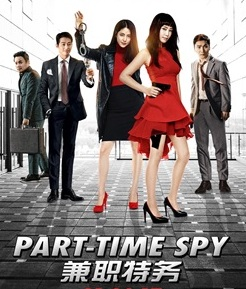 Download Part-Time Spy (2017) Subtitle Indonesia