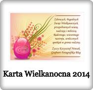 Karta Wielkanocna 2014