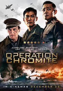 Operation Chromite ยึด (2016) [พากย์ไทย+ซับไทย]