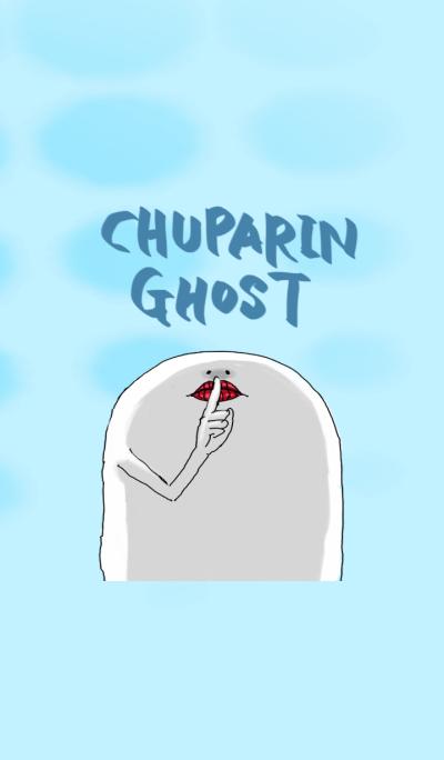 CHUPARIN Ghost