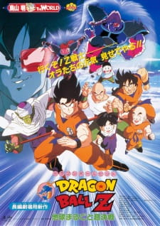 Dragon Ball Z Movie 3: Chikyuu Marugoto Choukessen (The Tree of Might) (1990)