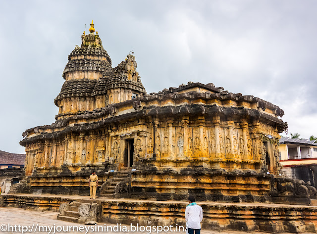 Sringeri Sharadha Peetham Temple