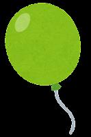 風船のイラスト(黄緑)