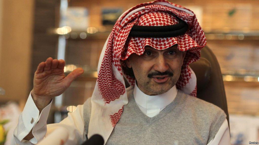 Pangeran Terkaya Di Saudi