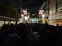 Kawasaki Daishi New Year prayers