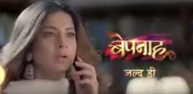 Colors TV Bepannaah wiki, Full Star Cast and crew, Promos, story, Timings, BARC/TRP Rating, actress Character Name, Photo, wallpaper. Bepannaah on Colors TV wiki Plot,Cast,Promo.Title Song,Timing