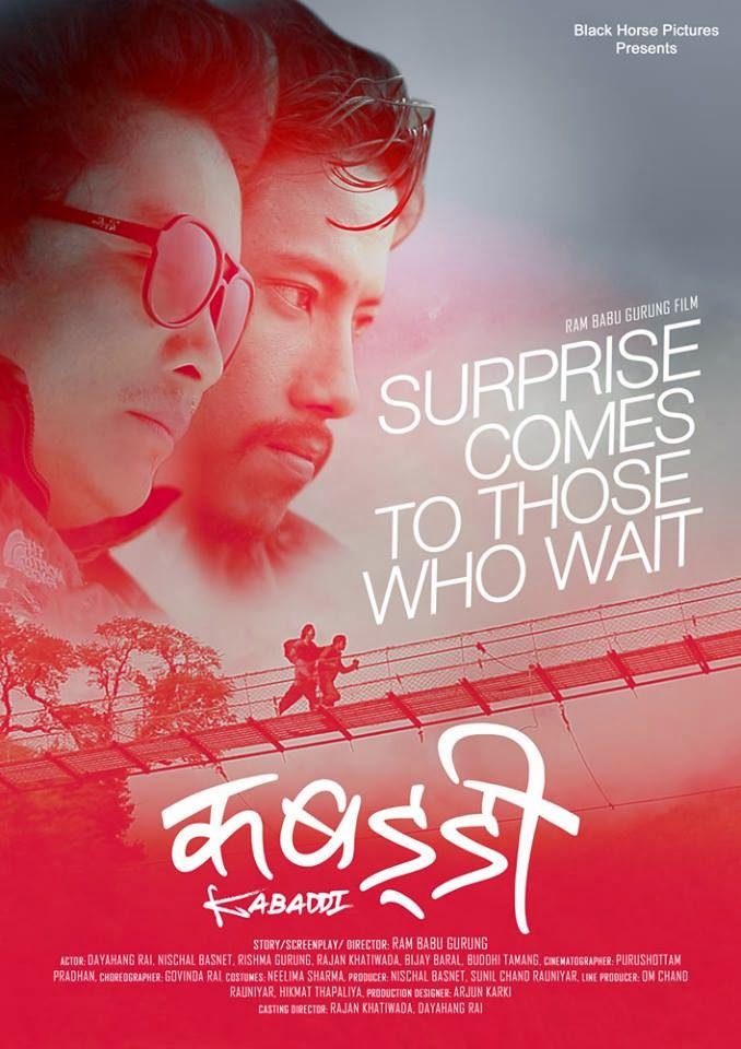 Kabaddi Movie Poster