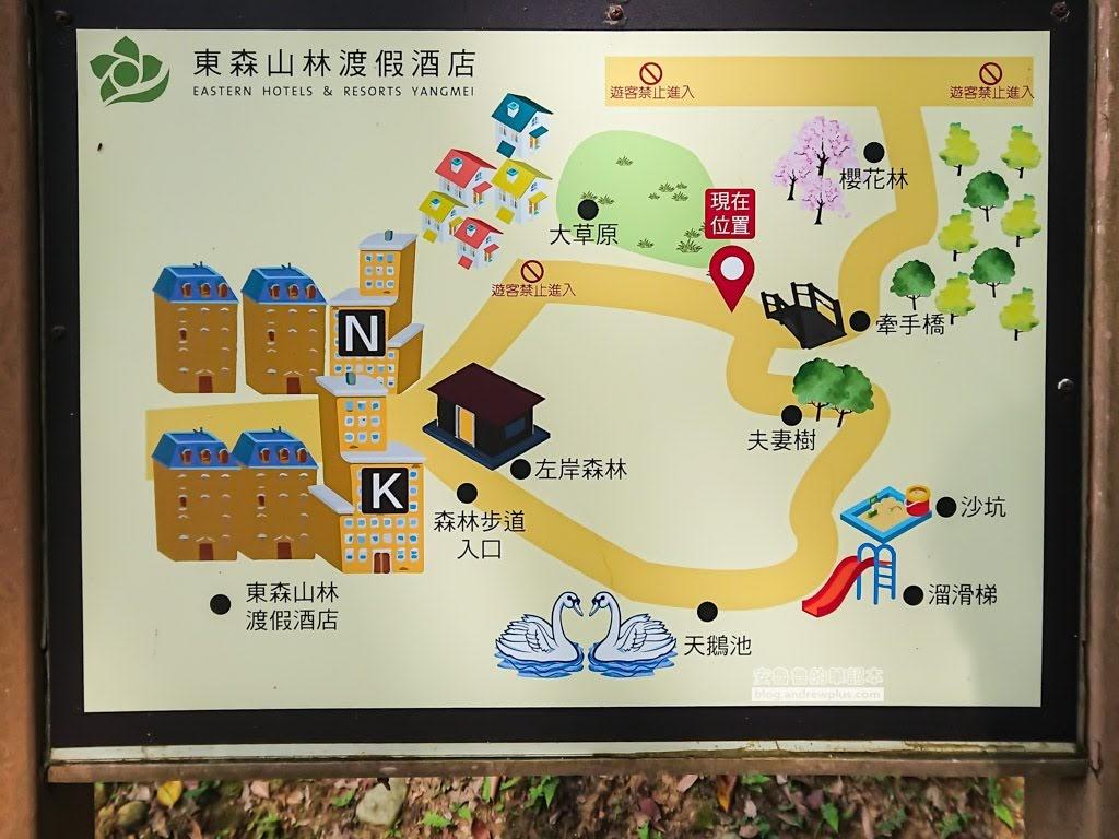 東森山林度假酒店,寵物友善住宿旅館飯店,桃園親子旅遊景點,楊梅親子旅遊度假