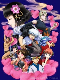 Gintama OAD Aizome Kaori-hen Episode 1 - 2 Sub Indo, gintama, gintama OAD, OAD, gintama Aizome Kaori-hen, Gintam sub indo, gintama subtitle indonesia, gintama OAD subtitle indonesia, gintoki, gintama OVA sub indo, gintama OVA, OVA, arc love poison, gintama arc love poison subtitle indonesia