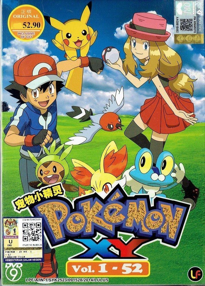 Pokemon indigo league game gba