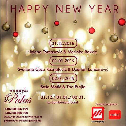 новый год в петроваце, петровац зимой, зима в петроваце, черногория зимой, зима в черногории, петровац, будва, черногория