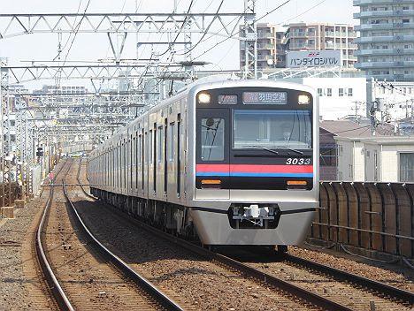 【代走!】3000形のアクセス特急 羽田空港行き