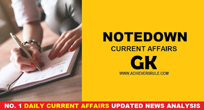 One Liner GK Current Affairs- 3rd September 2018