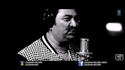 Kumar Sanu Hd Wallpapers