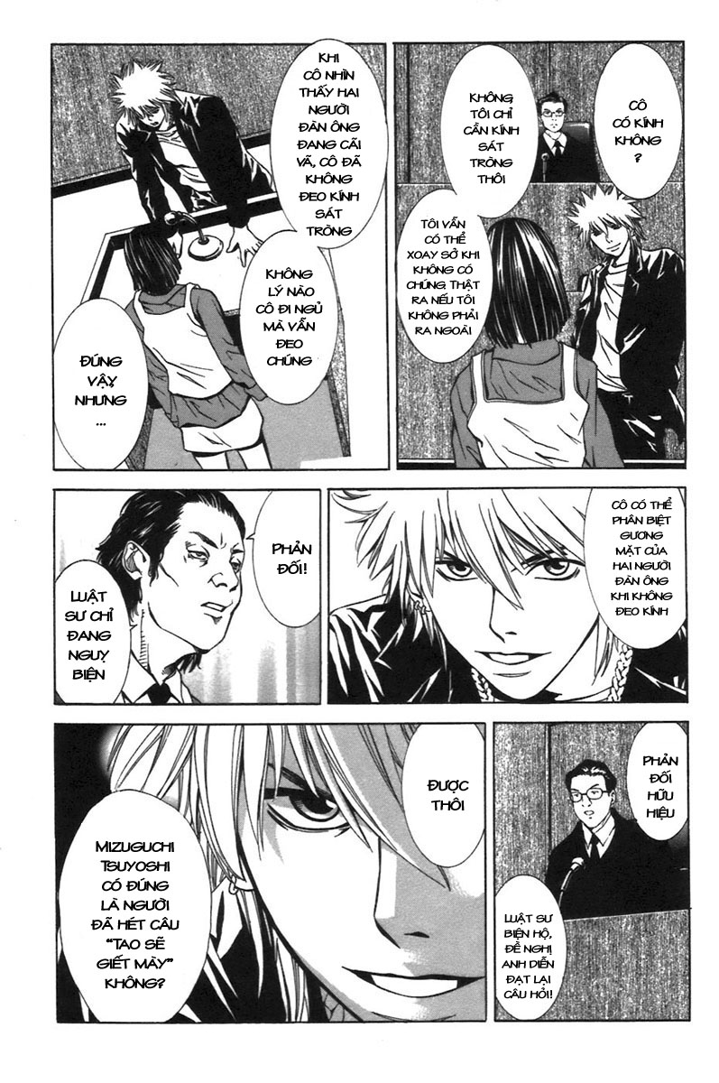M.C.Law chapter 5.3 trang 16