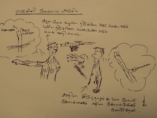DMK ADMK DMDK Election Cartoon Tamil Nadu