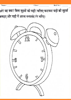 activity worksheet : colour the clock