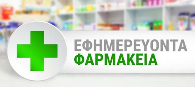 http://www.fse.gr/index.php/efimeries/efimeries-xalkidas
