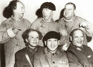 Three Stooges movie politically incorrect humor