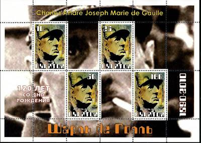 la france sur les timbres du monde french presence on stamps buriatia bouriatie russie. Black Bedroom Furniture Sets. Home Design Ideas