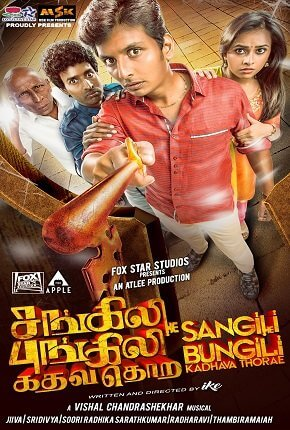 Sangili Bungili Kadhava Thorae 2017 Dual Audio Hindi 400MB UNCUT HDRip 480p ESubs