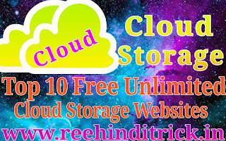 Top 10 Free Cloud Storage Earn Money Uploading Your Files Hindi 1