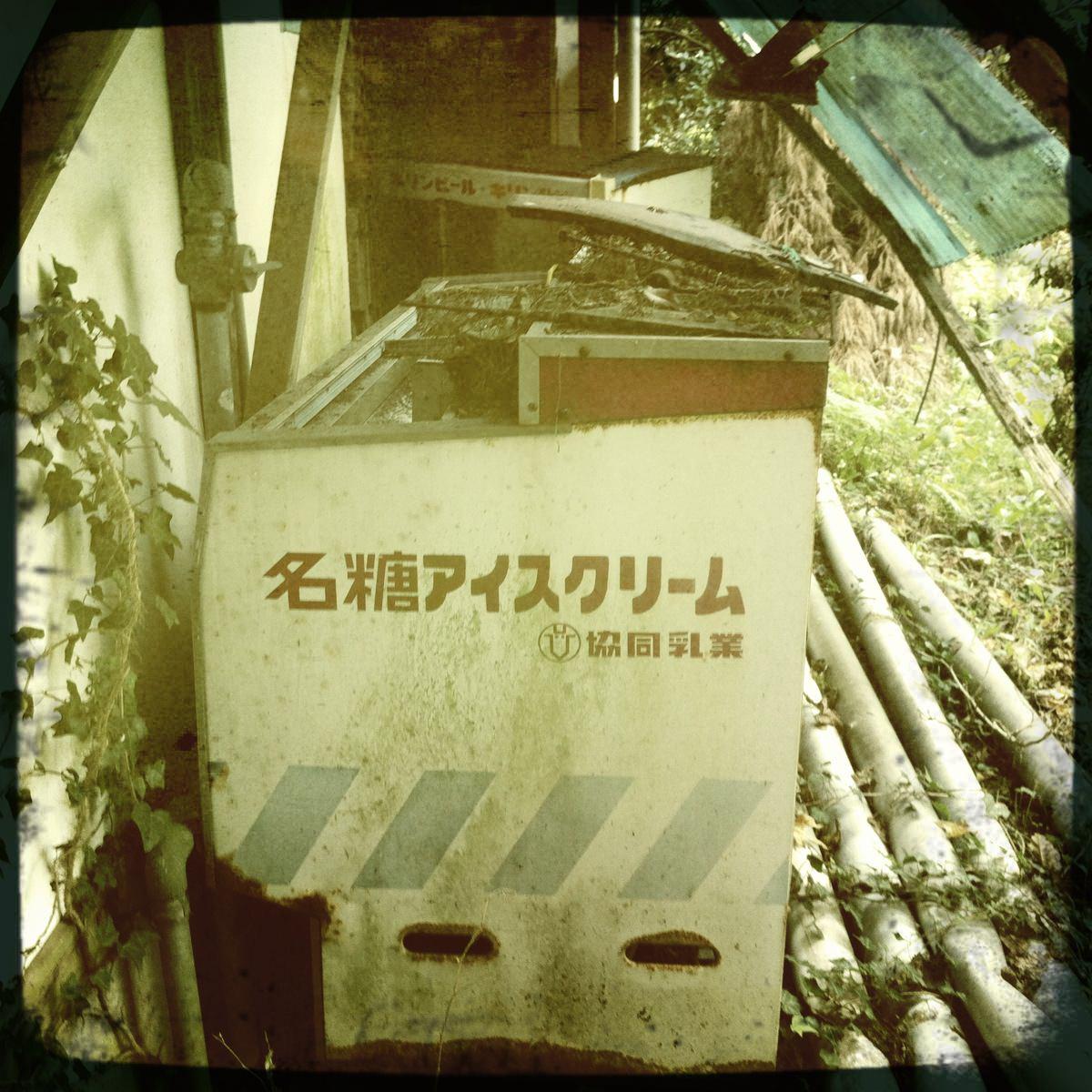 勘八峡レジャーセンター跡