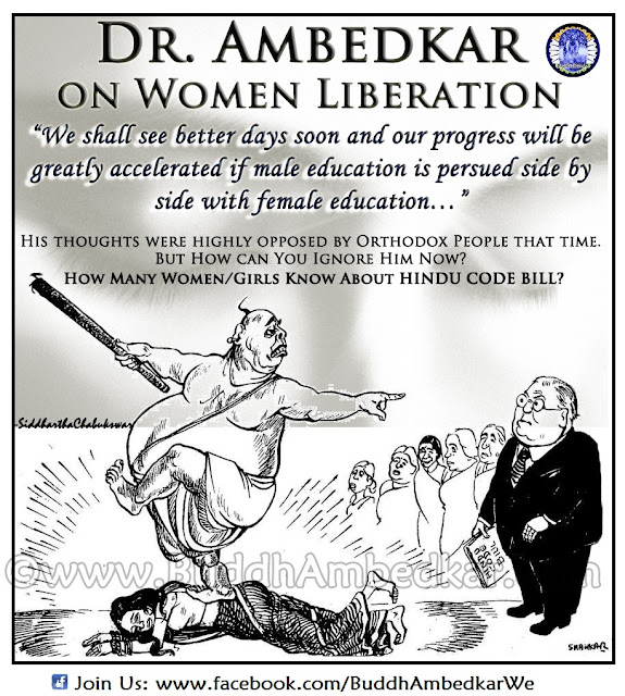 Women Empowerment Quotes In Hindi Language: Dr. Ambedkar On Women Liberation