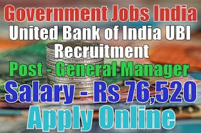 United Bank of India UBI Recruitment 2017