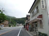 佐渡 達者集落の2軒の商店