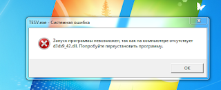 Ошибка d3dx9_42 dll windows 7