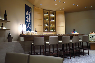 Suigei Sake Salon, Singapore Marriott Tang Plaza Hotel