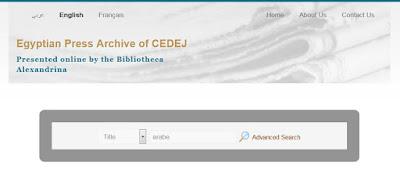 http://cedej.bibalex.org/