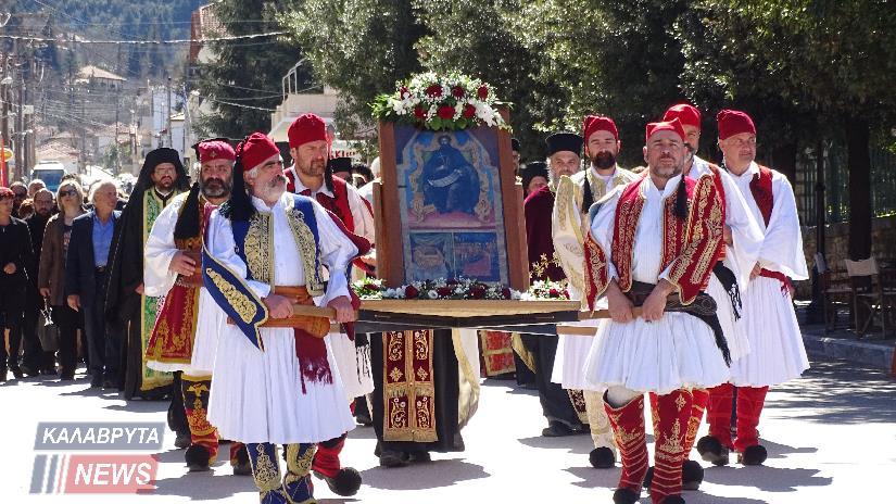 Πάνδημα τα Καλάβρυτα τίμησαν τον Πολιούχο της πόλης (ΕΙΚΟΝΕΣ-ΒΙΝΤΕΟ)
