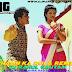 Bhaan Ka Rola Ft.Uttar kumar Remix By Dj Rahul Gautam