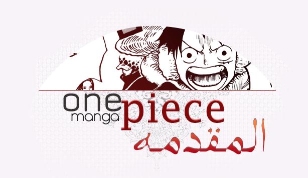 Anime4you One Piece