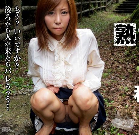 WATCH 030316 109 Chihiro Akino