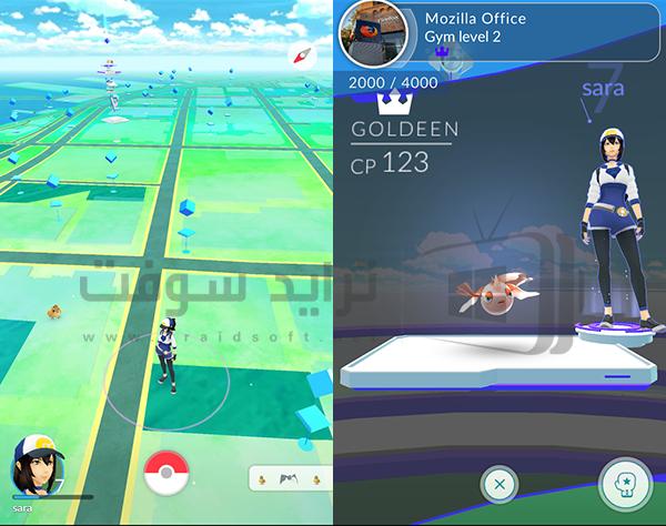 تحميل لعبة pokemon go للايفون