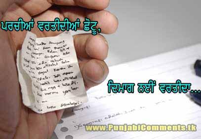 Radha Soami Quotes Wallpaper Punjabi Graphics And Punjabi Photos 5 6 12 5 13 12