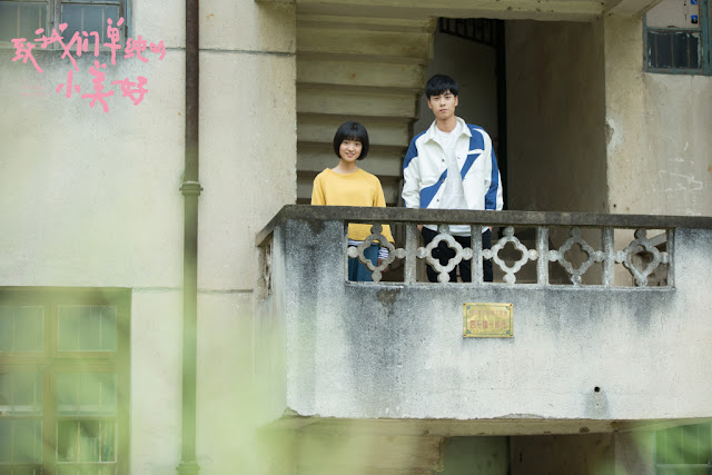 Shen Yue Hu Yitian A Love So Beautiful height difference
