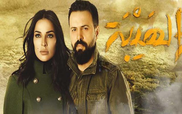"""تيم حسن يكشف سبب غياب نادين نجيم عن """"الهيبة-العودة"""" !!"""
