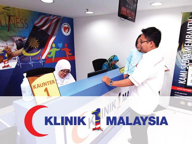 Klinik 1 Malaysia Menyediakan Perkhidmatan Perubatan Kepada Golongan Berpendapatan Rendah