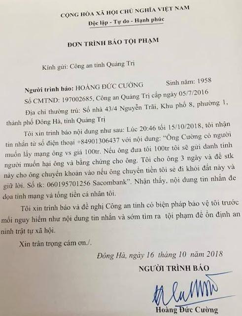 Đơn trình báo của ông Cường gửi đến Công an tỉnh Quảng Trị
