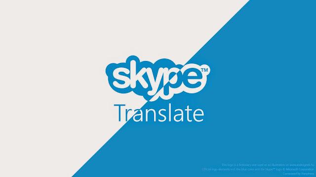 مايكروسوفت-توفر-الترجمة-الفورية-عبر-سكايب