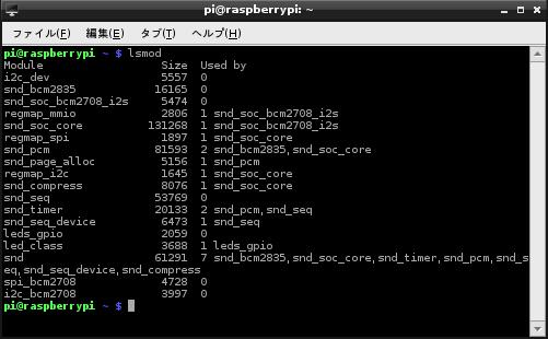 MCU Gear: GPIO setting for Python