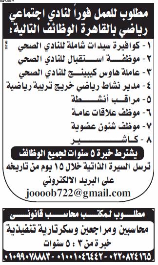 gov-jobs-16-07-21-07-34-11