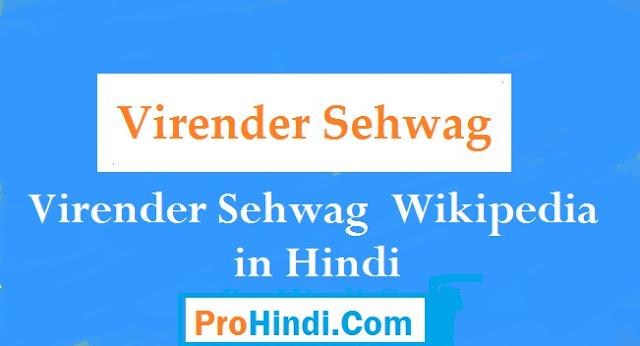 Virender-Sehwag-Wikipedia