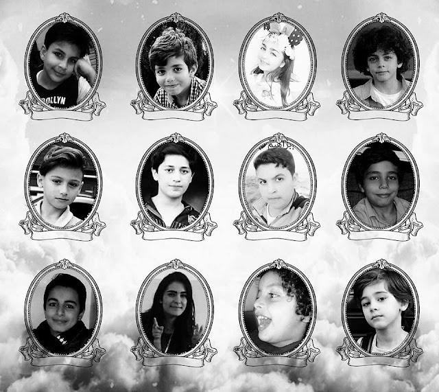 صور من ضحايا حادثة #البحر_الميّت #سيول_الاردن