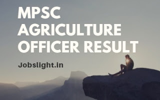MPSC Agriculture Officer Result