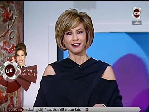 برنامج إنتي أحلى حلقة الأربعاء 6-12-2017 مع أمينة شلباية